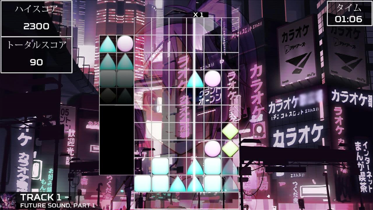 アキハバラ リズム アンド リミックス. スクリーンショット